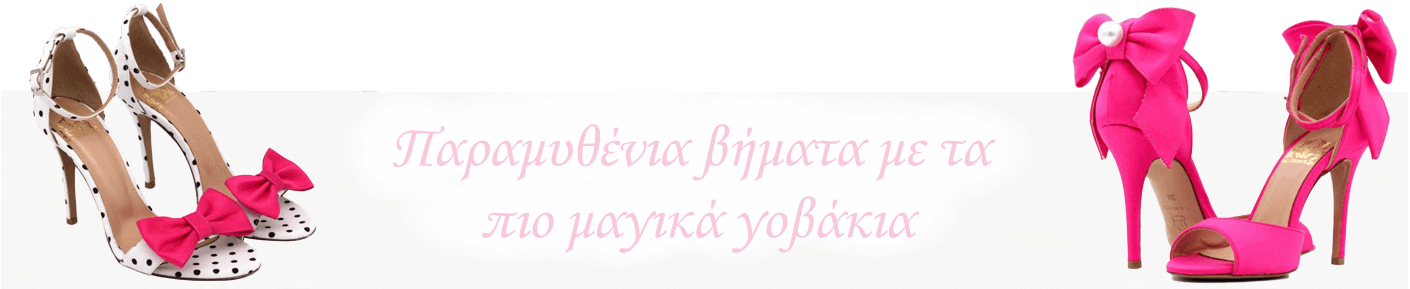 footer-banner.png